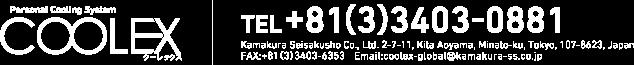 03-3403-0881